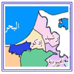 خريطة بحيرة ومدينة إدكو