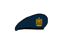 Infantry Beret - Egyptian Army.png