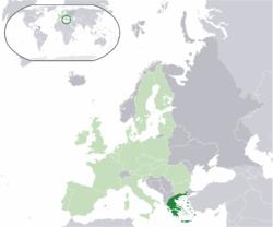 موقع اليونان