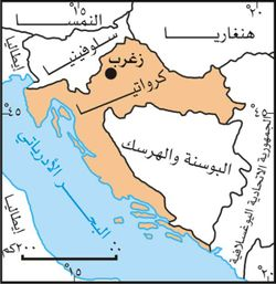 ✰✰ جوهرة البلقـــان.. كرواتيـــــــا__Croatie__ ✰✰ 250px-خريطة_زغرب_في_كرواتيا.jpg