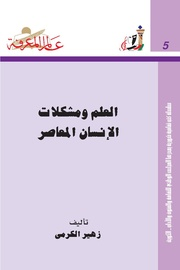 Issue-005.pdf