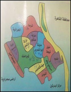 خريطة مركز أبو النمرس.