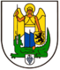 Coat of arms of ينا