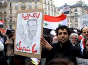 Syrian day of anger protest.jpg