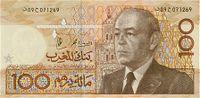 100 dirham.jpg