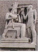 المعرفة (ماسونية) 150px-Imhotep1