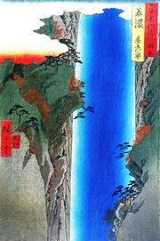 Large waterfall من ابداع هيروشيگه ، فنان ukiyo e