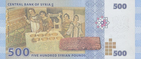 NewSyrian500back.png