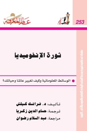 Issue-253.pdf