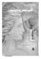 ڤينوس وأدونيس.pdf