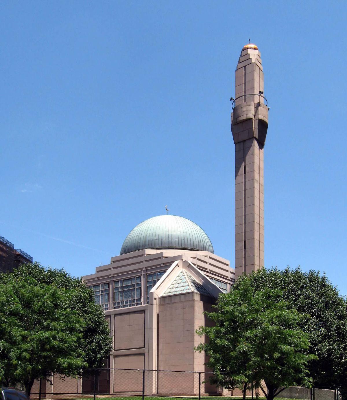 المركز الثقافي الإسلامي في نيويورك المعرفة
