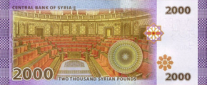 NewSyrian2000back.png