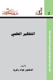 Issue-003.pdf