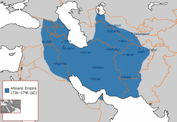 The Afsharid Persian Empire at its greatest extent in 1741-1743 under نادر شاه