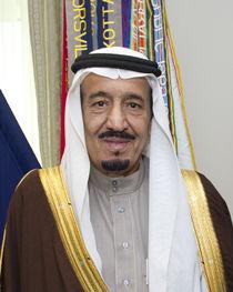 الأمير سلمان بن عبد العزيز في الپنتاگون (أبريل 2012)