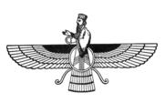 فارافاهار شعار الديانة الزرادشتية