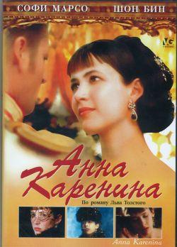 Anna-3.jpg