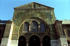 واجهة المسجد الأموي