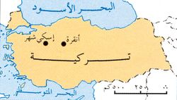 موقع إسكيشهر في تركيا.