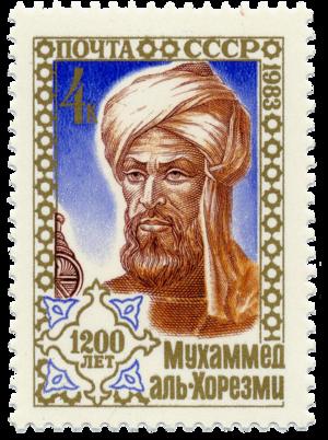 محمد موسى الخوارزمي