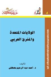 Issue-004.pdf