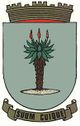 Coat of arms of ويندهوك