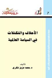 Issue-007.pdf