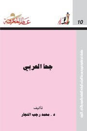Issue-010.pdf