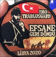 Turkish Armed Forces Libya patch2.jpg