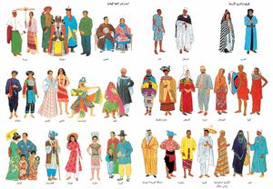 70ad7ae5b0001 الأزياء التقليدية