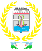Coat of arms of مدينة جيبوتيDjibouti City