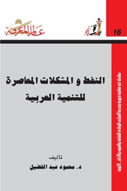 AM 016.pdf