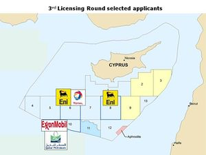 Cyprus 3rd licensing round selected applicants 2016-12-20.jpg