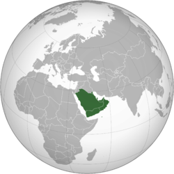Arabian Peninsula (orthographic projection).png