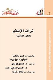 Issue-012.pdf