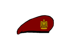 Paratroops Beret - Egyptian Army.png