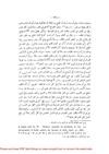 رأس المال، ج3.pdf