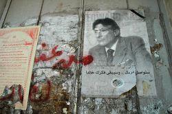 إدوارد وديع سعيد 250px-Poster_of_Edward_Said