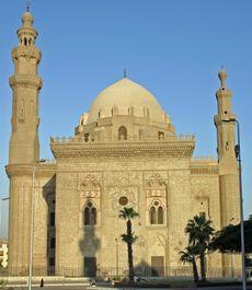 مسجد السلطان حسن، بالقاهرة، مصر