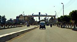 Sidi Salem City-Gate.JPG