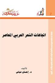 Issue-002.pdf