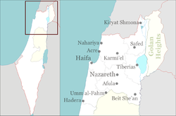 Tiberias, טְבֶרְיָה is located in Northern Haifa region of Israel