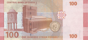 NewSyrian100back.png