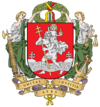 Coat of arms of ڤـيلنـيـوس