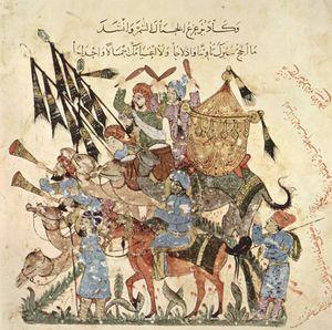 Yahyâ ibn Mahmûd al-Wâsitî 005.jpg