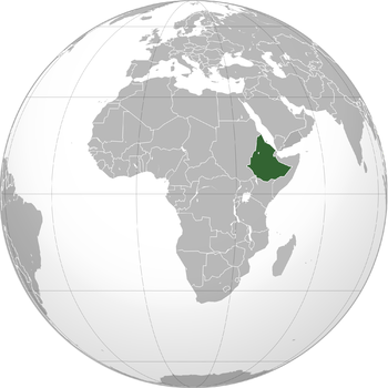Location of إثيوپيا