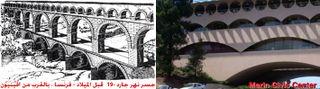 """جسر نهر جارد 19-  قبل الميلاد - فرنسا ، بالقرب من افينيون و """"مركز مدنية مارين (Marin County Civic Center) استخدمت ال[دُويرية] بأربعة مقاييس مختلفة الحجم"""