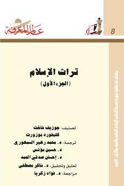 Issue-008.pdf