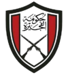 Coat of arms of Al Fujairah