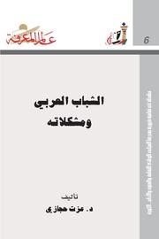 Issue-006.pdf